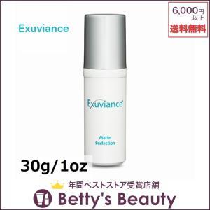 エクスビアンス マット・パーフェクション 30g   30g/1oz (美容液)|bettysbeauty