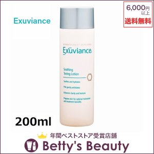 エクスビアンス スージング ローション  200ml (化粧水)|bettysbeauty