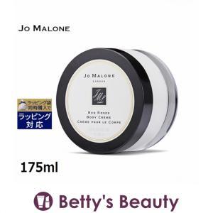 ◇ブランド:ジョーマローン・Jo Malone ◇商品名:レッド ローズ ボディ クレーム ・Red...