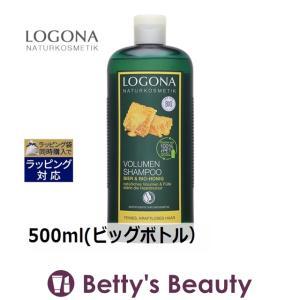 ロゴナ ボリュームシャンプー・ビール&はちみつ  500ml(ビッグボトル) (シャンプー)  LOGONA|bettysbeauty