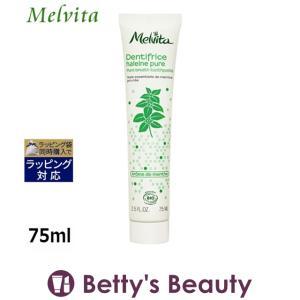 メルヴィータ エッセンスビオ フレッシュブレス トゥースペースト  75ml (歯磨き粉)  Melvita|bettysbeauty