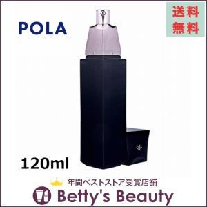 【送料無料】ポーラ B.A ローション  120ml (化粧水)|bettysbeauty