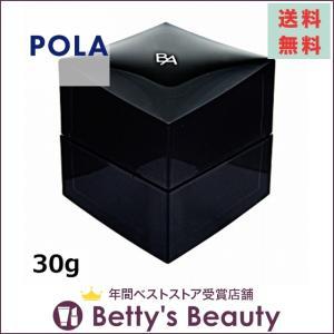 【送料無料】ポーラ B.A クリーム  30g (デイクリーム)
