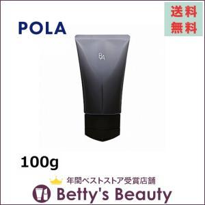 ポーラ B.A ウォッシュ  100g (洗顔フォーム)  Pola|bettysbeauty