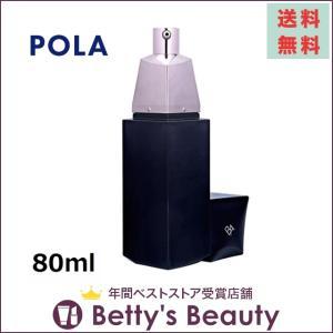 【送料無料】ポーラ B.A ミルク  80ml (乳液)|bettysbeauty