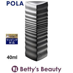 【送料無料】ポーラ B.A セラム レブアップ  40ml (美容液)|bettysbeauty