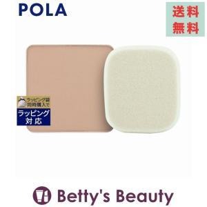 ポーラ B.A リタッチングパクト リフィルのみ 10.5g (プレストパウダー)  Pola|bettysbeauty