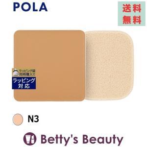 ポーラ パウダリィバームファンデーションM(リフィル) N3 10g (パウダーファンデ)  Pola|bettysbeauty