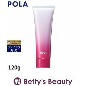 ◇ブランド:ポーラ・Pola ◇商品名:RedB.Aトリートメントウォッシュ・Red B.A Tre...