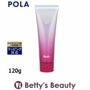 ◇ブランド:ポーラ・Pola ◇商品名:RED B.A トリートメントクレンジング・Red B.A ...