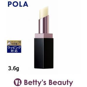 ポーラ B.A リップ バーセラム  3.6g (リップケア)  Pola/ ホワイトデー ギフト|bettysbeauty