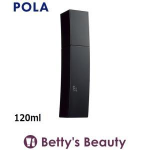 ポーラ B.A ローション N 【数量限定激安】 120ml (化粧水)  プレゼント コスメ|bettysbeauty