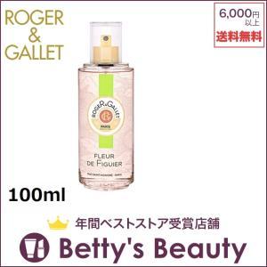 ロジェガレ フィグ パフューム ウォーター  100ml (ボディローション)  Roger & Gallet/ ホワイトデー ギフト|bettysbeauty