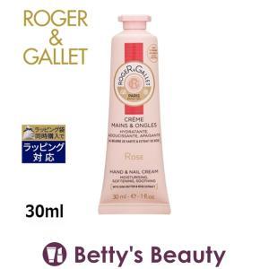 ロジェガレ ローズパフューム ハンドクリーム  30ml (ハンドクリーム)  Roger & Gallet bettysbeauty