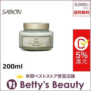 サボン シャーベットボディジェル デリケートジャスミン 200ml (ボディクリーム)  Sabon