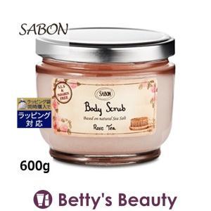 サボン ボディスクラブ ローズティー 600g (入浴剤・バスオイル)  Sabon|bettysbeauty