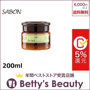 サボン ヘアマスク デリケート ジャスミン  200ml (ヘアマスク/パック)  Sabon|bettysbeauty