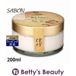サボン ボディローション(ジャー)  ローズティー 200ml (ボディローション)  Sabon
