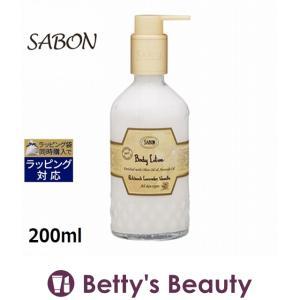 キャッシュレス5%還元対象 サボン ボディローション(ボトル) パチュリラベンダーバニラ 200ml (ボディローション)  Sabon