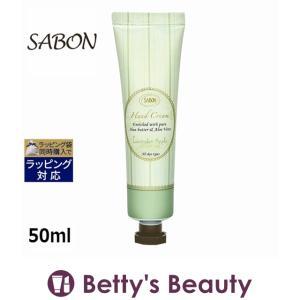 サボン ハンドクリーム(チューブ) ラベンダーアップル(新パッケージ) 50ml (ハンドクリーム)  Sabon|bettysbeauty