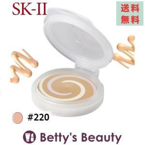 ◇ブランド:エスケーツー(SK-II/SK2)・SKII ◇商品名:クリア ビューティ クリスタル ...
