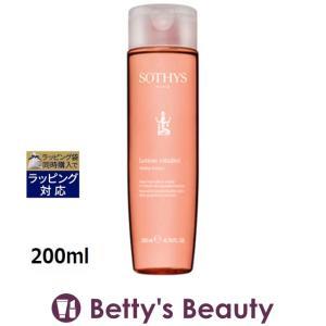 ソティス バイタリティローション  200ml (化粧水)