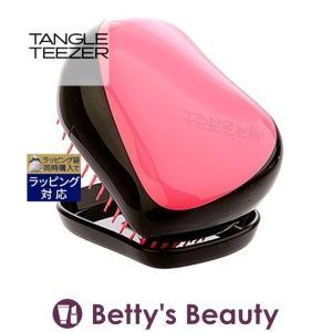 タングルティーザー コンパクト・スタイラー ピンク&ブラック  (ヘアブラシ)  Tangle Teezer