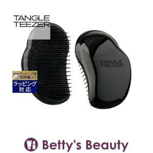 タングルティーザー ザ・オリジナル パンサーブラック  (ヘアブラシ)  Tangle Teezer/ コスメ bettysbeauty