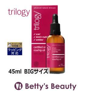 トリロジー ローズヒップ オイル  45ml/1.52fl.oz (フェイスオイル)  Trilogy|bettysbeauty
