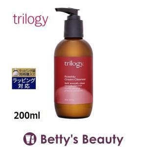トリロジー クレンジング クリーム  200ml/6.8fl.oz (クレンジングクリーム)  Trilogy|bettysbeauty