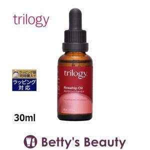 トリロジー ロザピン プラス  30ml (フェイスオイル)|bettysbeauty
