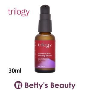トリロジー エイジプルーフ ニュートリエントプラス ファーミング セラム  30ml (美容液)|bettysbeauty