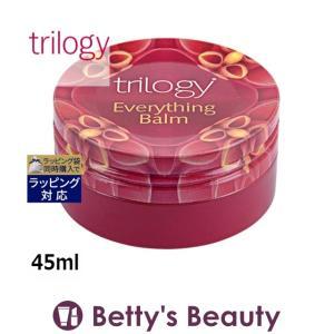 トリロジー エブリシング バーム  45ml (デイクリーム)  Trilogy|bettysbeauty