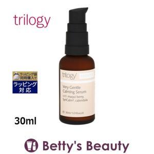 トリロジー ベリージェントル カーミングフルイド  30ml (美容液)|bettysbeauty