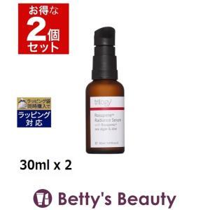 トリロジー ロザピン セーラム お得な2個セット 30ml x 2 (美容液)  プレゼント コスメ|bettysbeauty