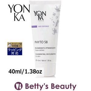ヨンカ フィト 58 (PS)    40ml/1.38oz (デイクリーム)  Yon Ka|bettysbeauty