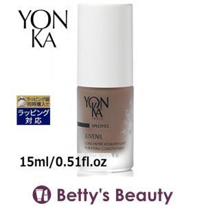 ヨンカ ジュベニル  15ml/0.51fl.oz (美容液)  Yon Ka|bettysbeauty