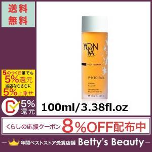 ヨンカ フィト バン  100ml/3.38fl.oz (入浴剤・バスオイル)  Yon Ka|bettysbeauty