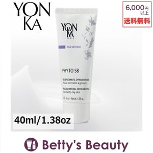 ヨンカ フィト 58 (PNG)  40ml/1.38oz (デイクリーム)  Yon Ka|bettysbeauty