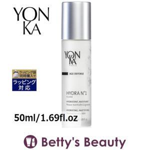 ヨンカ イドラ NO.1 フルイド  50ml/1.69fl.oz (乳液)  Yon Ka|bettysbeauty