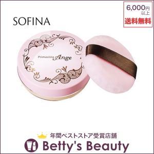 ソフィーナ プリマヴィスタ アンジェ ロングキープ フェイスパウダー   6g (ルースパウダー)  Sofina|bettysbeauty