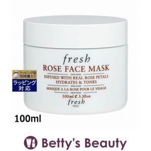 ◇ブランド:フレッシュ・Fresh ◇商品名:ローズフェイスマスク・Rose Face Mask ◇...