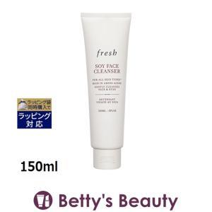 ◇ブランド:フレッシュ・Fresh ◇商品名:ソイフェイスクレンザー・Soy Face Cleans...