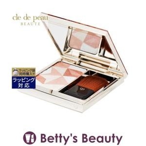 ◇ブランド:クレ・ド・ポー ボーテ・Cle De Peau ◇商品名:レオスールデクラ ・Lumin...