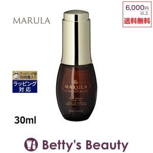 マルーラ マルーラオイル  30ml (フェイスオイル)  Marula|bettysbeauty