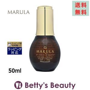 マルーラ マルーラオイル  50ml (フェイスオイル)  Marula|bettysbeauty