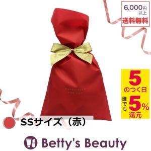 ラッピング用品 ラッピングキット SSサイズ(赤) 幅150×高さ250mm (その他メイクアップ)  BB Others|bettysbeauty