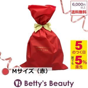 ラッピング用品 ラッピングキット Mサイズ(赤) 幅240×高さ380mm (その他メイクアップ)  BB Others|bettysbeauty