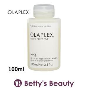オラプレックス ホームケア(NO.3)  100ml (ヘアエッセンス)  Olaplex|bettysbeauty