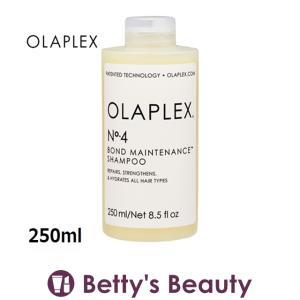 OLAPLEX オラプレックス No.4 ボンドメンテナンスシャンプー  250ml (シャンプー)|bettysbeauty